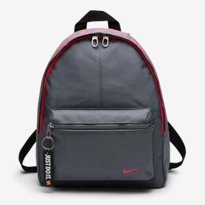 Mochila Nike Classic Base Infantil - R$ 59,90
