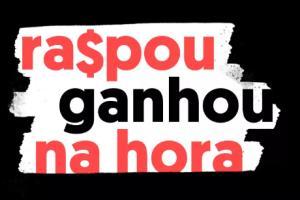Raspadinha Imaginarium: Desconto surpresa na compra de bolsas & mochilas