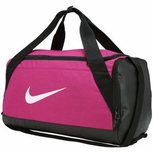 Mala Nike Brasilia Duffel Small - 40 Litros - R$82,49