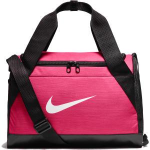 Mala Nike Brasília XS Duff - 25 Litros - R$69,99