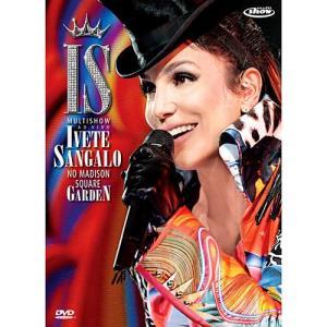 DVD Ivete Sangalo - Multishow - Ao Vivo no Madison Square Garden - R$2,99
