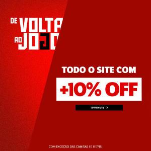 Desconto de 10% em todo o site da São Paulo Mania