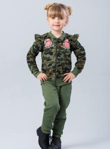 Conjunto Camuflado Militar (1 a 4 anos) R$60