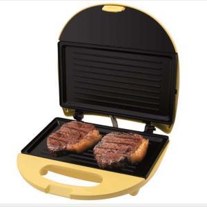 Mini Grill e Sanduicheira Inox 750W Amarelo Philco - R$70