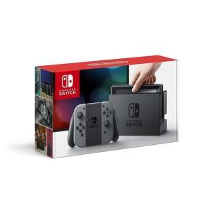 Nintendo Switch Game 32GB - Preto - R$ 1520