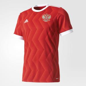 Camisa Adidas Rússia 1 - R$99,99