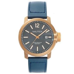 Relógio nautica masculino couro azul - napsyd004 - R$385