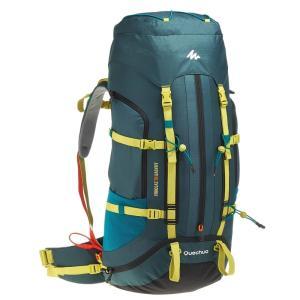 Mochila de trekking Easyfit 70 litros Quechua - R$450
