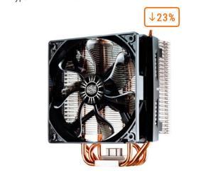 Cooler para AMD/Intel CoolerMaster Hyper T4