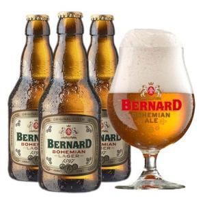 Kit Bernard Bohemian Lager - 3 cervejas + taça - R$49,90