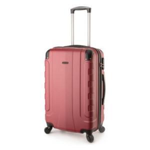 Mala Pequena Whistler 10602G em ABS - Baggage - R$140