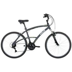 Bicicleta Caloi 400 - Aro 26 - Freio V-Brake - Câmbio Traseiro Shimano - 21 Marchas. R$ 424,99