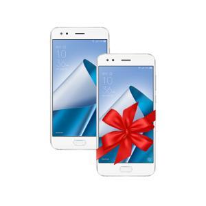 Zenfone 4 4GB/64GB Snapdragon 660 Branco + ZenFone 4 4GB/128GB Snapdragon 660 Branco R$2150