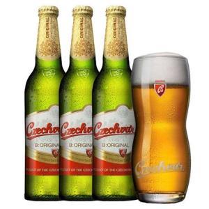 Kit Czechvar [3 cervejas + copo] - R$59,90