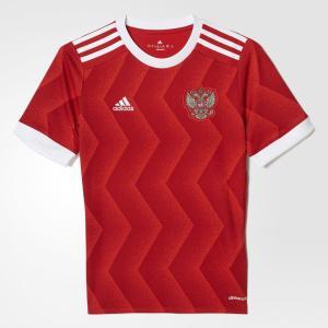 Camisa Adidas Rússia I Infanto-juvenil - R$79,99