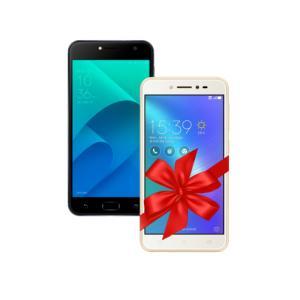 Zenfone 4 3GB/32GB Preto + Zenfone Live 2GB/32GB Dourado - R$999,00
