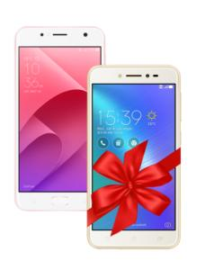 ASUS Zenfone Selfie 2GB/16GB Rose Gold + Zenfone Live 2GB/32GB Dourado - R$1.049