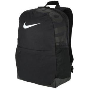 Mochila Nike Brasilia - 20 Litros - R$84
