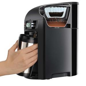 Cafeteira Elétrica Hamilton c/ 'Dispenser' - 18 Xícaras (Aprox 1L) - R$176
