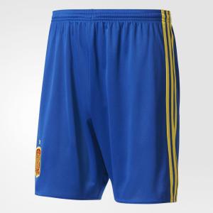 Short Espanha I Adidas - R$60