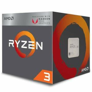 Processador AMD Ryzen 3 2200G c/ Wraith Stealth Cooler, Quad Core, Cache 6MB, 3.5GHz (3.7GHz Max Turbo), Radeon VEGA, AM4 - YD2200C5FBBOX