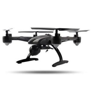 JXD 509W  Drone - R$142