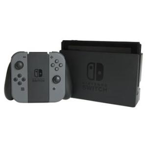 Console Nintendo Switch 32GB - R$1699