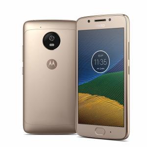 Celular Smartphone Motorola Moto G5 16gb Rom 3gb Ram (Dourado) - R$590
