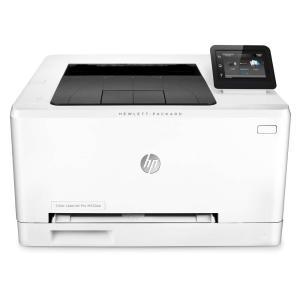 Impressora HP LaserJet Pro Color M252dw Wireless ePrint | R$1.649