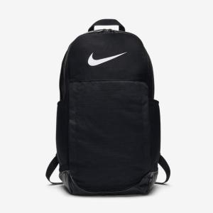 Mochila Nike Extra Large Brasilia - R$83