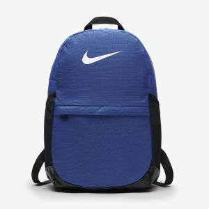 Mochila Nike Brasília Infantil - R$72
