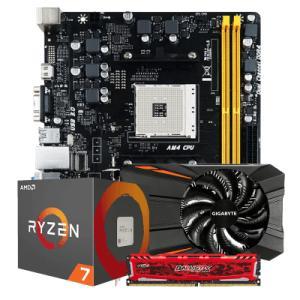 PLACA MÃE BIOSTAR PRO A320MH DDR4 AM4 +  CPU AMD RYZEN 7 1700 3.0GHZ + GEFORCE GTX 1050 TI + MEMÓRIA CRUCIAL BALLISTIX 8GB 2400MHZ | R$1.499