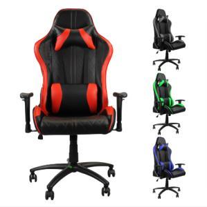 Cadeira Gamer Moon - TCGM-Tander - R$539