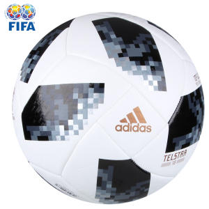 Bola Futebol Campo Adidas Telstar 18 Top Glider Copa do Mundo FIFA - Branco   d8430df0b9ffc