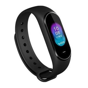 Xiaomi Hey+ NFC AMOLED Pulseira Inteligente - Versão Chinesa - R$206