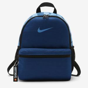 Mochila Infantil Nike Brasília - R$64