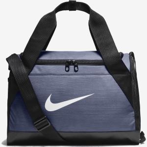 Mala Nike Brasilia Duffel Extra Small -- R$72