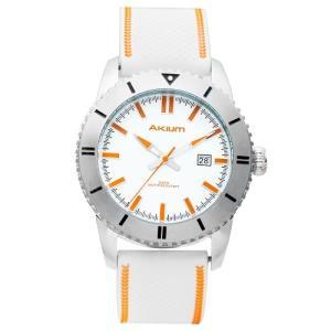 Relógio akium masculino borracha branca - gr093 vd53 white - R$125