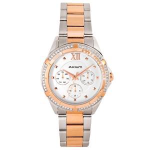 Relógio akium feminino aço prateado e rosé - 03g27fb04-ss+iprg - R$225