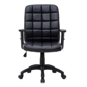 Cadeira de Escritório Diretor Premium Fitz Preta - R$247