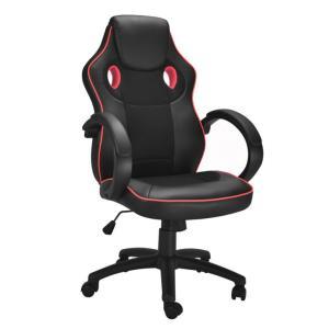 Cadeira de Escritório Presidente Gamer Fighter Preta e Vermelha