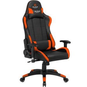 Cadeira Alpha Gamer Vega (verde ou laranja) - R$620