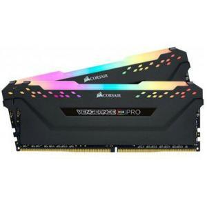 Memória Corsair Vengeance LED RGB PRO 16GB (2x8GB) 2666Mhz DDR4 CL16