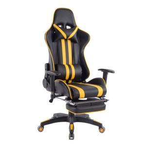 Cadeira de Escritório Presidente Reclinável Gamer Preta e Amarela | R$620