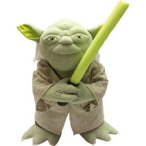 Pelúcia Mestre Yoda com Reconhecimento de Voz - Candide - R$45 (R$38 pagando com AME)