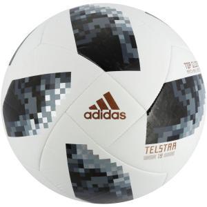 Bola de Futebol de Campo Telstar Oficial Copa do Mundo FIFA 2018 adidas Top Glider  por R$ 56