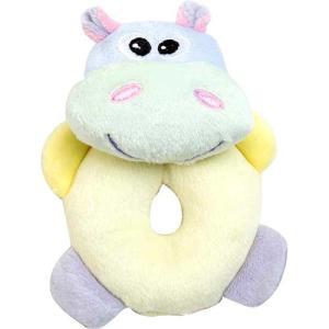 Chocalho Hippo - First Steps R$4