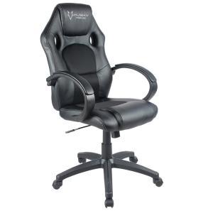 Cadeira Gamer Husky Snow Black HSN-BK - R$ 380