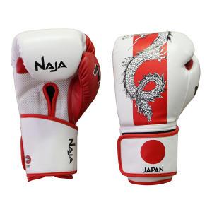 Luva de Boxe / Muay Thai Naja Japão