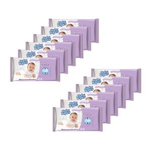 Kit de Lenços Umedecidos Huggies Baby Wipes Lavanda - 576 Unidades - R$35